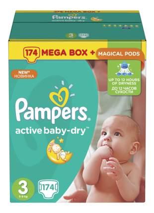 Подгузники Pampers Active Baby-Dry 3 (5-9 кг), 174 шт.