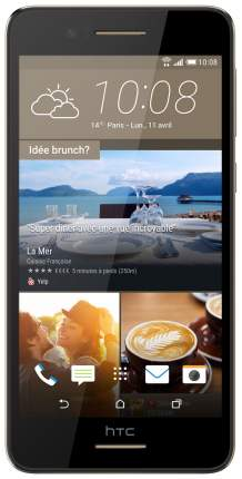 Смартфон HTC Desire 728 EEA 16Gb Cappuccino Brown