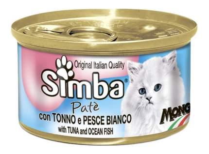 Консервы для кошек Simba Pate, паштет с тунцом и океанической рыбой, 24шт по 85г