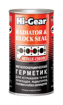 Герметик Hi-Gear 325мл HG9041