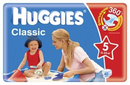 Подгузники Huggies Classic 5 (11-25 кг), 40 шт.