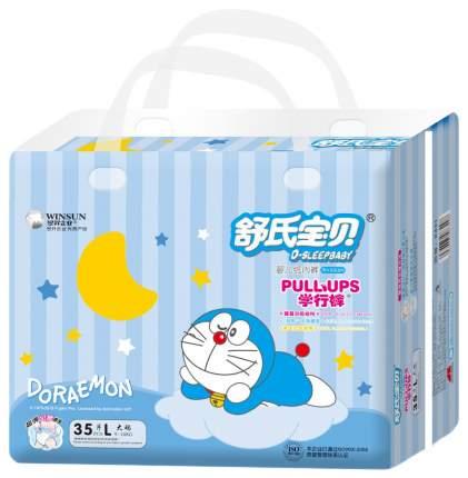 Подгузники-трусики Winsun Doraemon L (9-14 кг), 35 шт.