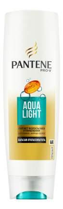 Бальзам для волос Pantene Легкий питательный и укрепляющий Aqua Light 400 мл