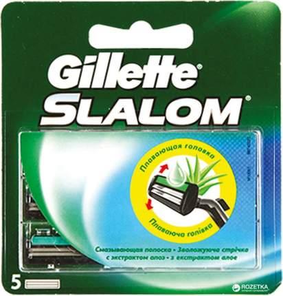 Сменные кассеты Gillette Slalom 5 шт