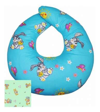 Подушка для кормления АРСИ голубая