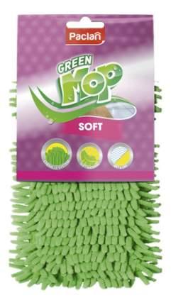 Сменная насадка для швабры Paclan Green Mop Веревочная
