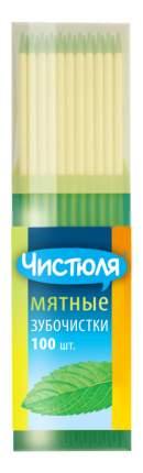 Зубочистки ЧИСТЮЛЯ ЗЧ001