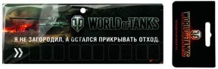 Автомобильная визитка WORLD OF TANKS WOT-MT-WT031503