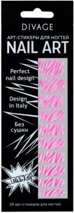 Наклейки для ногтей DIVAGE Nail Art №12