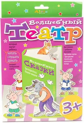 Волшебный театр Айрис Три поросенка. Кошки-мышки. (25414)