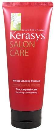 Маска для волос KERASYS Salon Care Объем 200 мл
