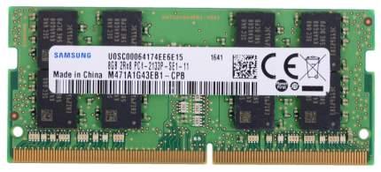 Оперативная память Samsung M471A1G43EB1-CPBD0