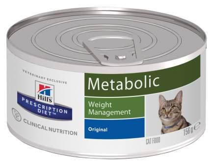 Консервы для кошек Hill's Prescription Diet Metabolic Feline, мясо, 156г