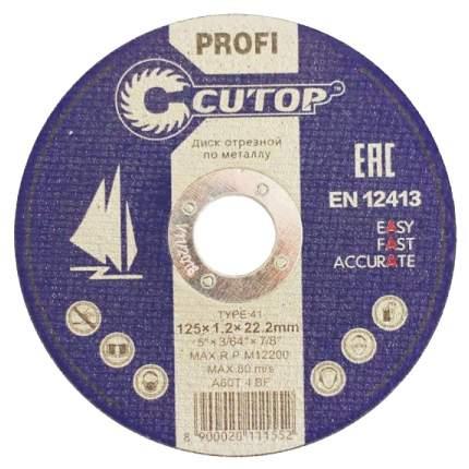 Профессиональный диск отрезной по металлу Cutop Profi Т41-125 х 1,6 х 22,2 39985т