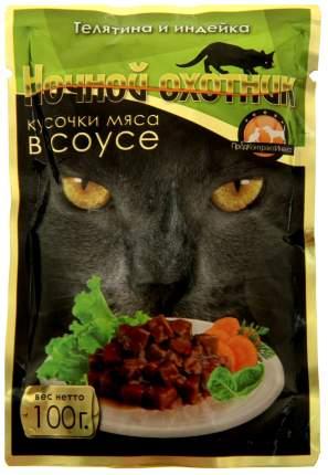 Влажный корм для кошек Ночной Охотник, телятина, индейка, 100г
