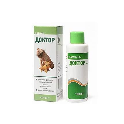 Шампунь для кошек и собак ГудМэн Доктор очищающий, кокосовое масло, 200 мл
