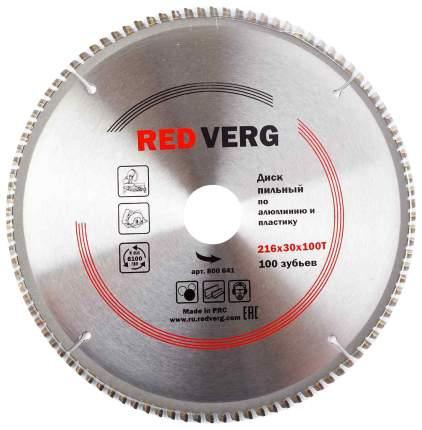 Диск пильный RedVerg 6621268 800641