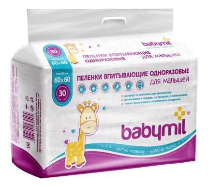 Пеленки для детей Babymil Оптима 60 х 60 см 30 шт.