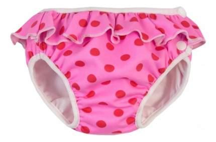 Подгузники ImseVimse Dots frill (7-10 кг) pink