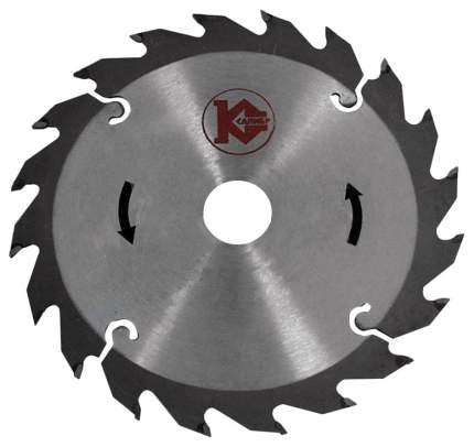 Пильный диск Калибр 140х20х20z 26296