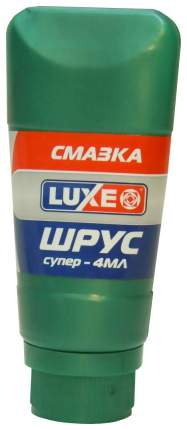 Смазка LUXE 718