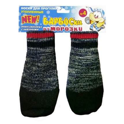 Носки для собак БАРБОСки размер L, 4 шт серый