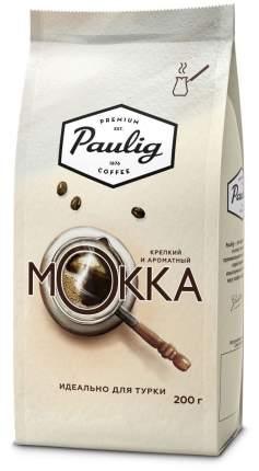 Кофе молотый Paulig mokka для турки 200 г
