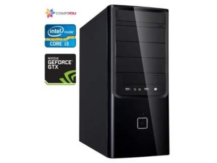 Домашний компьютер CompYou Home PC H577 (CY.563483.H577)