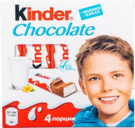 Шоколад молочный Kinder с молочной начинкой 50 г