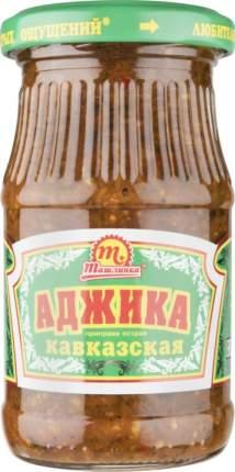 Аджика Ташлинка кавказская среднежгучая 170 г