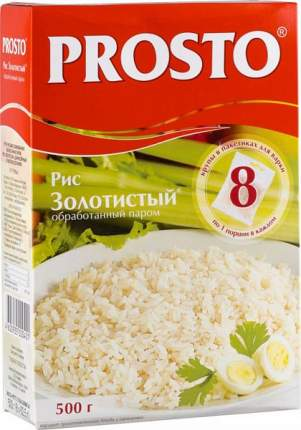 Рис Prosto золотистый длиннозерный в пакетиках 500 г