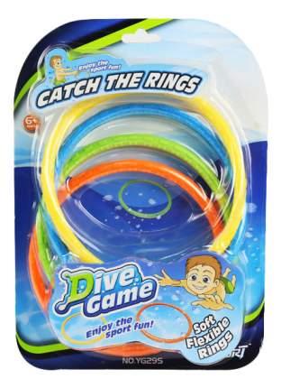 Набор для купания Играем в воде Кольца для ныряния Bondibon вв2435