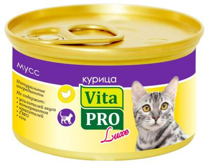 Консервы для кошек VitaPRO Luxe, мусс с курицей, 85г