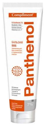 Заживляющий крем Compliment Panthenol при солнечных и термических ожогах 75 мл