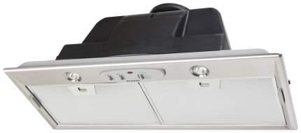 Вытяжка встраиваемая FABER Inca Plus HCS X A70 Silver