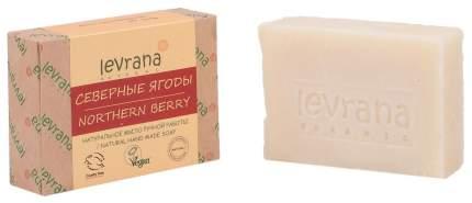 Косметическое мыло Levrana Северные ягоды натуральное 100 г