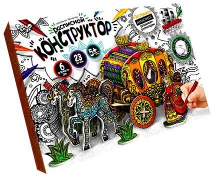 Набор для творчества Danko Toys Расписной Конструктор Карета Золушки