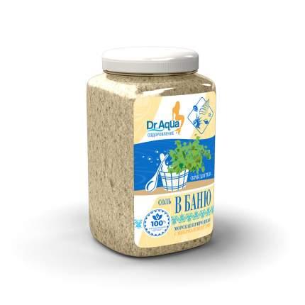 Соль морская природная для бани Dr. Aqua 850 гр