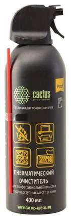 Сжатый воздух Cactus CSP-Air400AL
