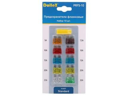 набор автомобильных предохранителей Dollex PRFS-10