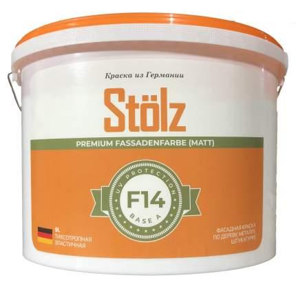 Краски для наружных работ Stolz влагостойкая ST0012 9 л