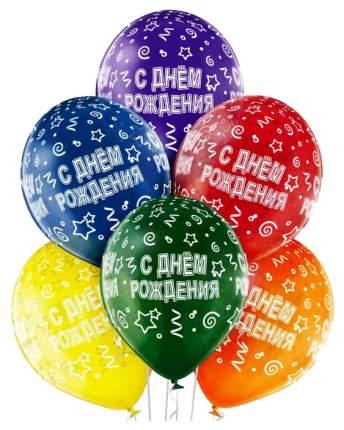 """Набор шаров """"Шелкография кристалл. Серпантин"""", 25 штук"""