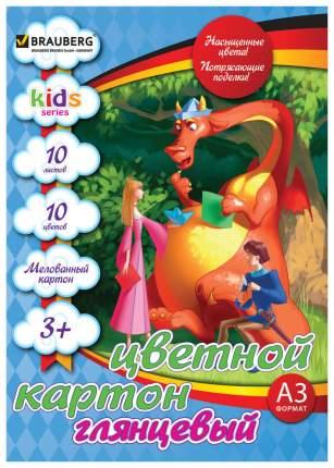 Набор цветного картона Brauberg Дракон и дети 124772