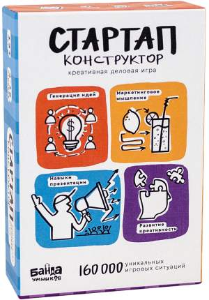 Настольная игра БАНДА УМНИКОВ УМ050 Стартап-конструктор