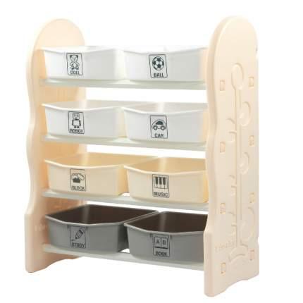 EDU PLAY Стеллаж для игрушек с ящиками,4 полки,Бежевый(76,5х36х91)