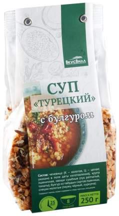 Смесь-суп ВкусВилл с булгуром 250 г