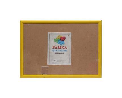 Рамка для пазлов из 1000 деталей, 68х48,5 см, багет округлый 30 мм, цвет желтый