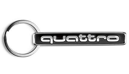 Брелок Quattro, Металл, Серебристый/Черный, Audi Quattro VAG арт. 3181400900