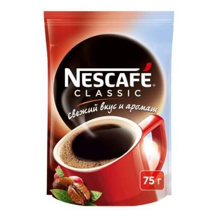 Кофе растворимый Nescafe classic пакет 75 г