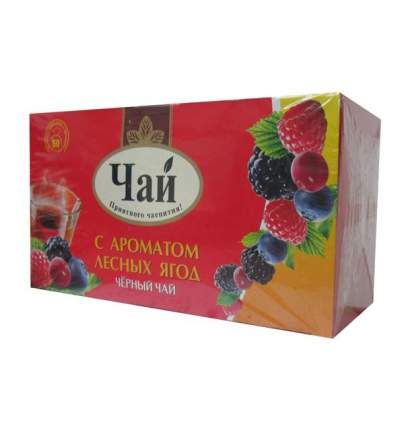 Чай черный байховый мелкий с ароматом лесных ягод  50 пакетов